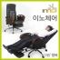 http://www.gagujs.co.kr/up/product/3809/s_sum_m_sum3_1455787468.jpg