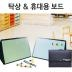 http://www.gagujs.co.kr/up/product/5020/m_1449133648.jpg